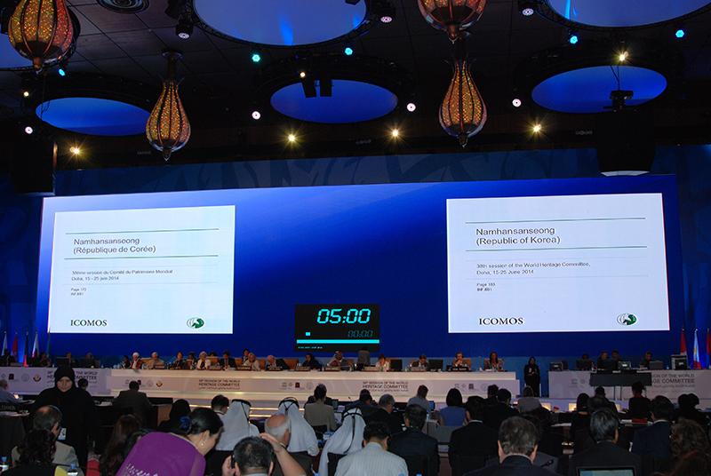 현지시간 22일 아침 카타르 도하 국립컨벤션센터(Qatar National Convention Centre)에서 제38차 유네스코 세계유산위원회(WHC, world Heritage Committee) 회의가 열리고 있다.
