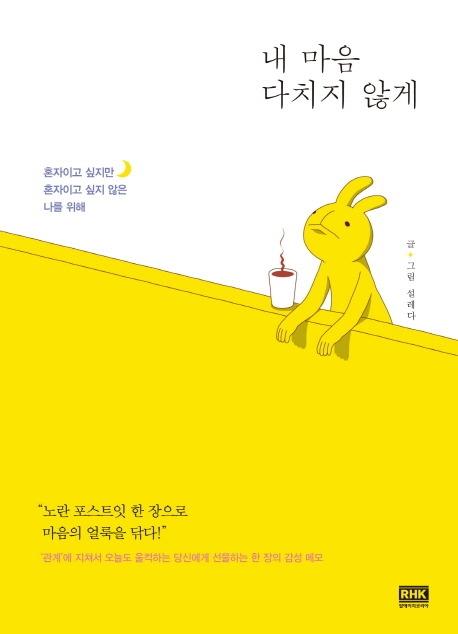 [추천도서]휴가지에서 읽을만한 책- 청소년을 위한 그림책 편