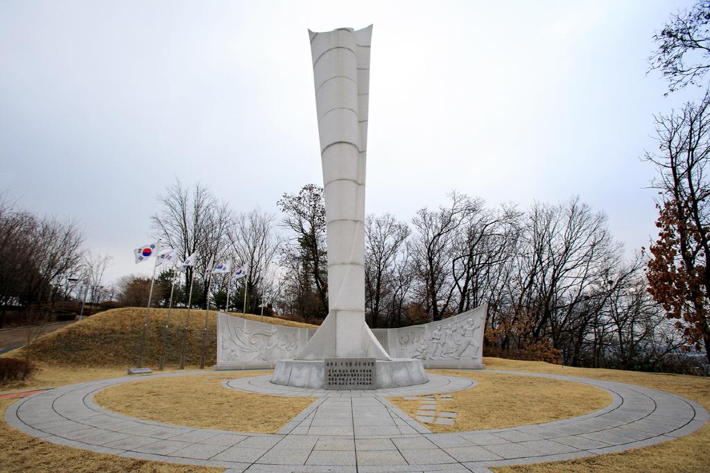 광주 3.1독립운동기념탑
