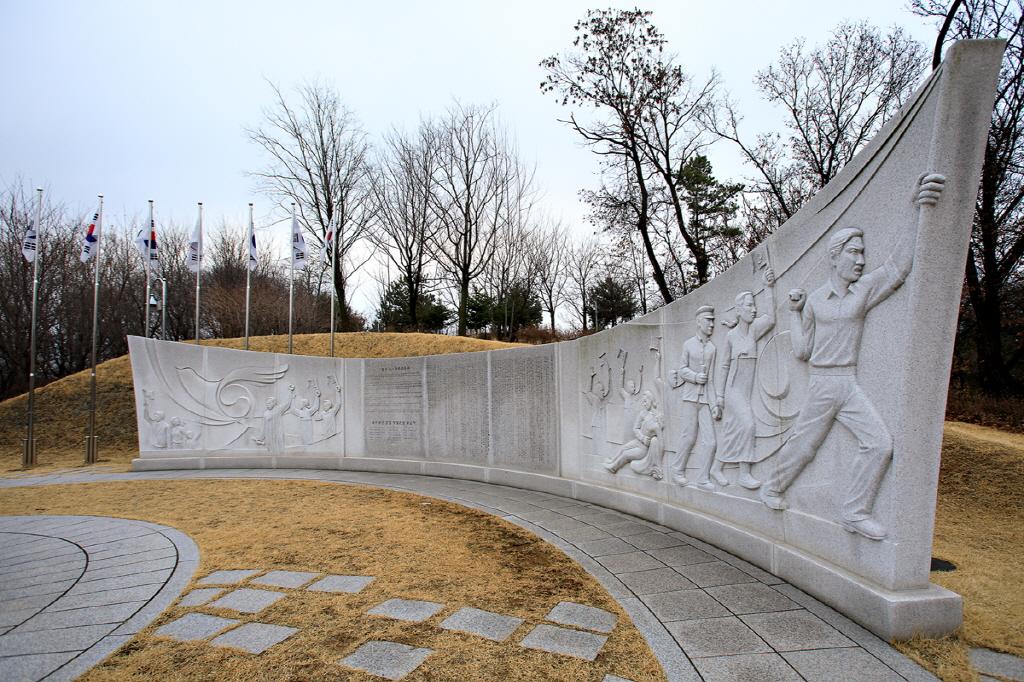 광주 3.1독립운동기념탑 부조