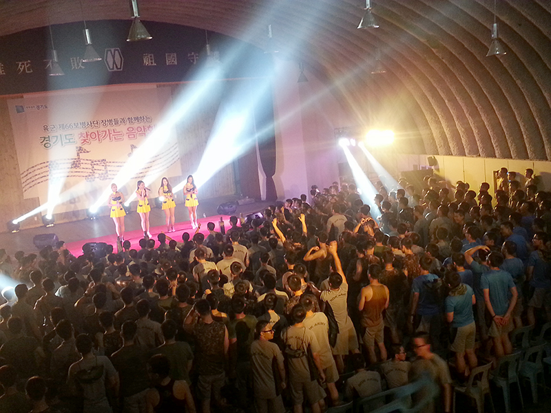 '군부대를 찾아가는 음악회'가 오는 15일 포천 수도기계화보병사단 기갑여단에서 열린다. 자료사진.