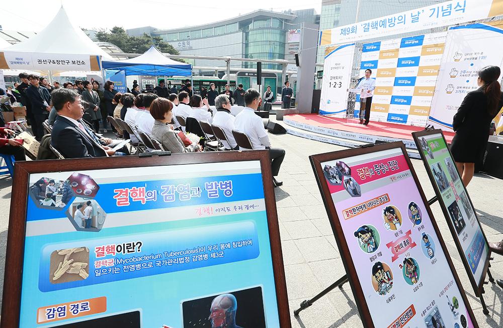 경기도는 '제9회 결핵예방의 날'(3월24일)을 맞아 21일 수원역 테마거리 문화광장에서 결핵예방 홍보 캠페인을 벌였다