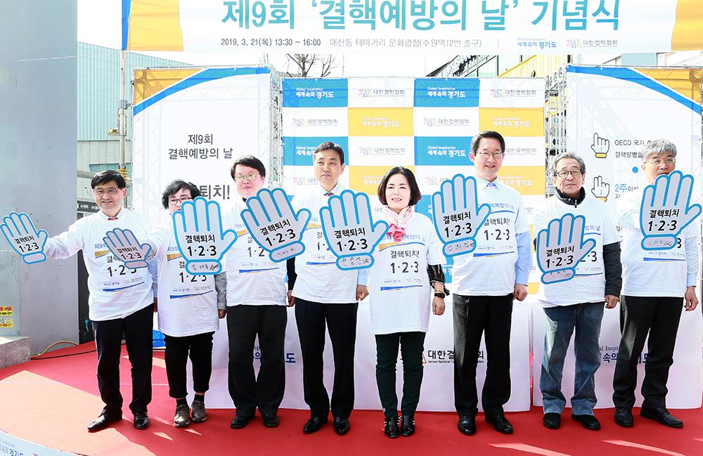 결핵예방 캠페인에 참석한 내빈들이 결핵퇴치 퍼포먼스를 실시하고 있다.