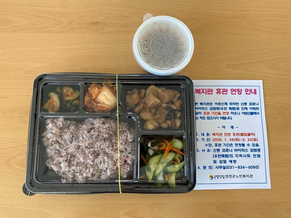경기도는 신종 코로나바이러스 감염증 확산 우려에 따라 식사를 하지 못하는 취약계층을 위해 도시락 등 대체식을 지원한다고 9일 밝혔다.