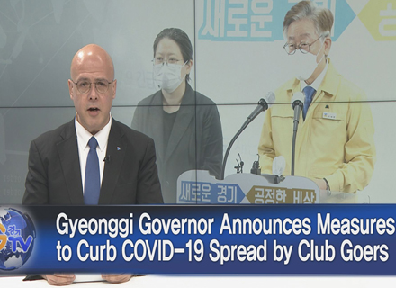 Gyeonggi Governor Announces Measures to Curb COVID-19 Spread by Club Goers