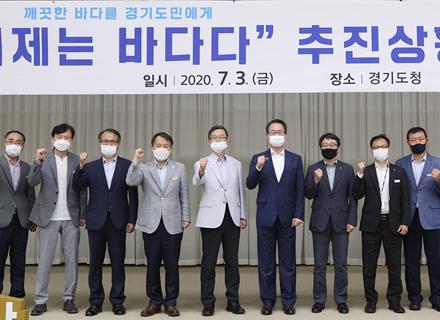 경기도, 불법 없는 깨끗한 바다로…7~8월 집중 현장 점검·단속 이미지