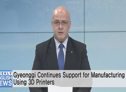 Gyeonggi Continues Support for Manufacturing Using 3D Printers