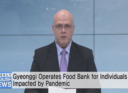 Gyeonggi Operates Food Bank for Individuals Impacted by Pandemic  이미지