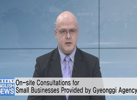 On-site Consultations for Small Businesses Provided by Gyeonggi Agency 이미지
