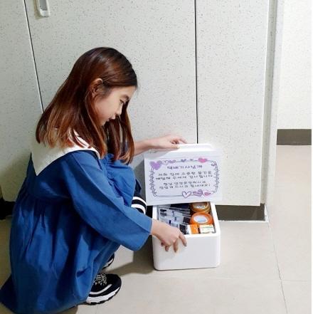 [스토리뉴스] 재난기본소득으로 택배기사님 응원해요  이미지