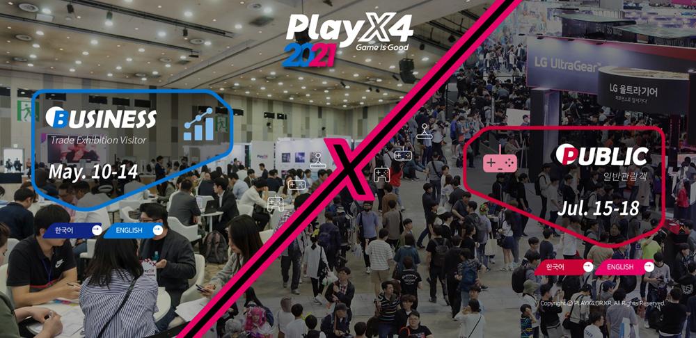 수도권 최대 규모의 융복합 게임쇼 '2021 플레이엑스포(PlayX4)'도 지난 8일 공식 홈페이지(playx4.or.kr)를 열며 개최 준비에 들어갔다.