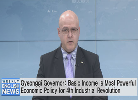 Gyeonggi Governor: Basic Income is Most Powerful Economic Policy for 4th Industrial Revolution  이미지